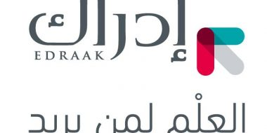 Translations of our courses to Arabic